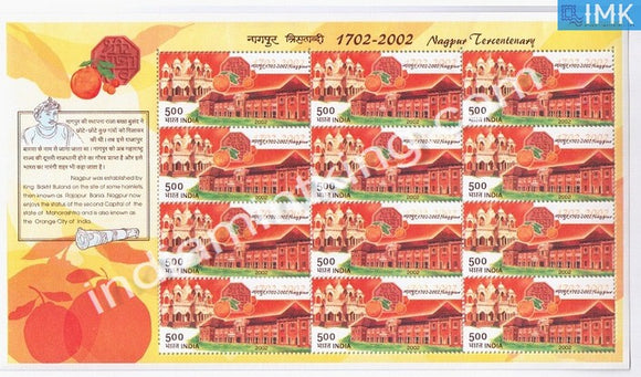 India MNH 2002 Nagpur Tercentenary Sheetlet - buy online Indian stamps philately - myindiamint.com