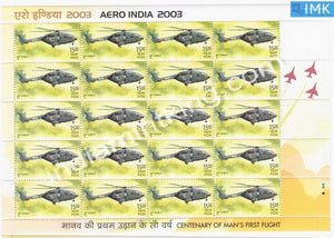 India MNH 2003 Aero India MNH Rs. 15/- Dhruv Sheetlet - buy online Indian stamps philately - myindiamint.com
