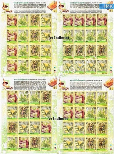 India MNH 2003 Medicinal Plants Set Of 4 Sheetlet - buy online Indian stamps philately - myindiamint.com