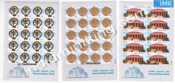 India MNH 2003 Government Museum Chennai Sheetlet - buy online Indian stamps philately - myindiamint.com