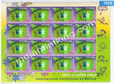 India MNH 2003 International Conference On Autism Sheetlet - buy online Indian stamps philately - myindiamint.com