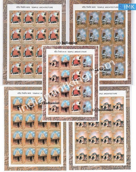 India MNH 2003 Temple Architecture Set Of 5 Sheetlet - buy online Indian stamps philately - myindiamint.com