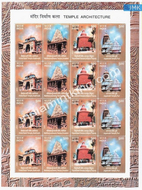 India MNH 2003 Temple Architecture Mixed Sheetlet Sheetlet - buy online Indian stamps philately - myindiamint.com