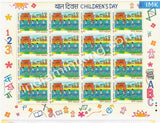 India MNH 2003 National Children's Day Sheetlet - buy online Indian stamps philately - myindiamint.com