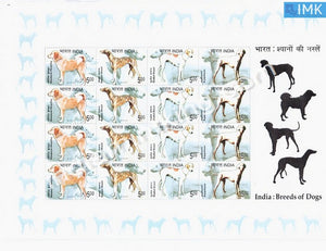 India MNH 2005 Breed Of Dogs Sheetlet - buy online Indian stamps philately - myindiamint.com