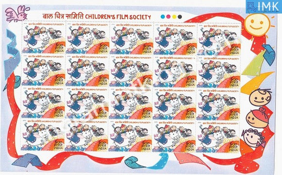 India MNH 2005 Golden Jubilee Of Children's Film Society Sheetlet - buy online Indian stamps philately - myindiamint.com