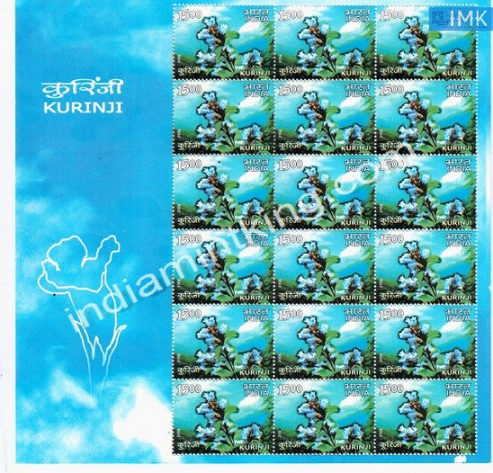 India MNH 2006 Save Kurinji Sheetlet - buy online Indian stamps philately - myindiamint.com