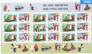 India MNH 2006 Joint Issue Indo-Cyprus Sheetlet - buy online Indian stamps philately - myindiamint.com