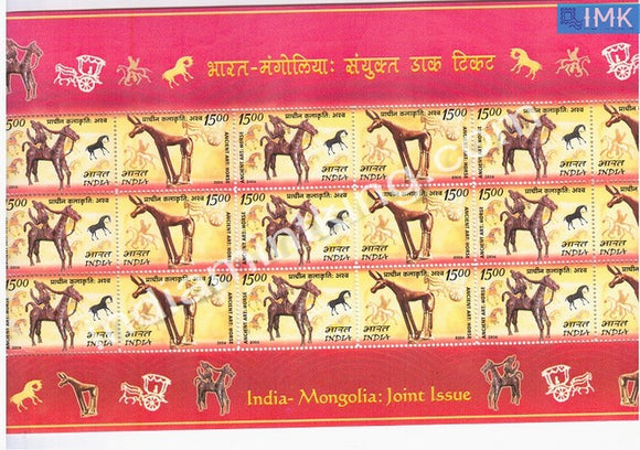 India MNH 2006 Joint Issue Indo-Mongolia Sheetlet - buy online Indian stamps philately - myindiamint.com
