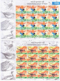 India MNH 2006 Endangered Birds Set Of 5 Sheetlet