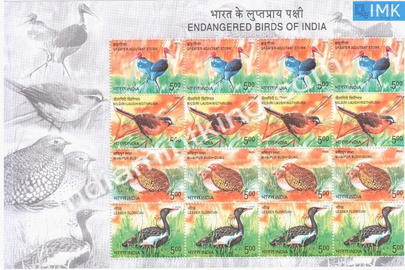 India MNH 2006 Endangered Birds Set Of 5 Sheetlet - buy online Indian stamps philately - myindiamint.com