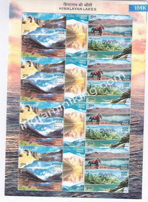 India MNH 2006 Himalayan Lakes Sheetlet - buy online Indian stamps philately - myindiamint.com
