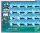 India MNH 2008 India MNHn Coast Guard Set Of 5 Sheetlet - buy online Indian stamps philately - myindiamint.com