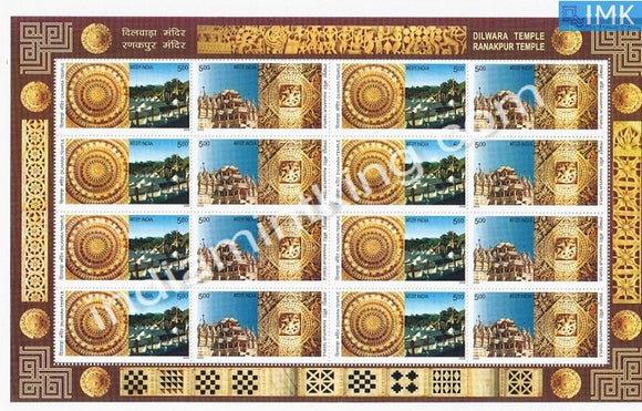 India MNH 2009 Ranakpur & Dilwara Temple Sheetlet - buy online Indian stamps philately - myindiamint.com