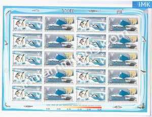 India MNH 2009 Preserve The Polar Region & Glaciers Sheetlet - buy online Indian stamps philately - myindiamint.com