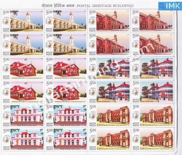 India MNH 2010 Postal Heritage Buildings Sheetlet - buy online Indian stamps philately - myindiamint.com
