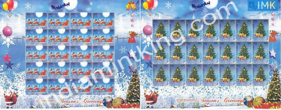 India MNH 2016 Season Greetings Set Of 2 Sheetlet - buy online Indian stamps philately - myindiamint.com