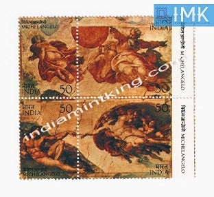 India MNH 1975 Michelangelo  Setenant - buy online Indian stamps philately - myindiamint.com