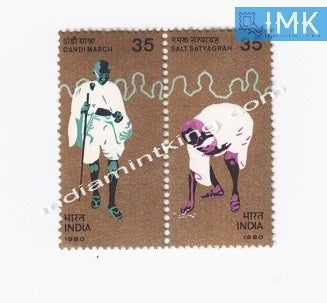 India MNH 1980 Mahatma Gandhi Dandi March Setenant - buy online Indian stamps philately - myindiamint.com