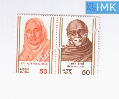 India MNH 1983 Meera Behn Mahadev Desai Setenant - buy online Indian stamps philately - myindiamint.com