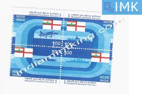 India MNH 1984 President's Fleet Review  Setenant - buy online Indian stamps philately - myindiamint.com
