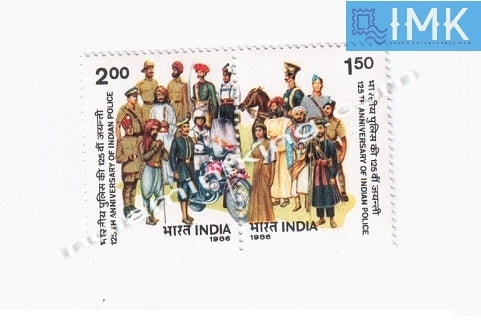 India MNH 1986 Police Setenant - buy online Indian stamps philately - myindiamint.com