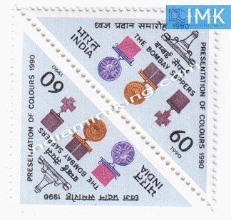 India MNH 1990 Bombay Sappers  Setenant - buy online Indian stamps philately - myindiamint.com