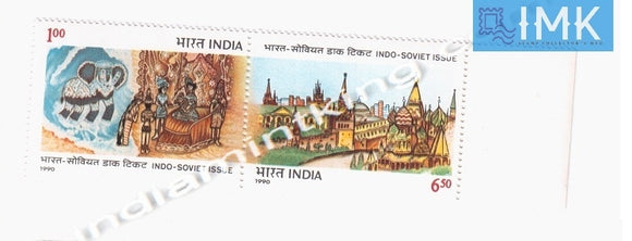 India MNH 1990 Indo-Soviet Joint Issue  Setenant - buy online Indian stamps philately - myindiamint.com