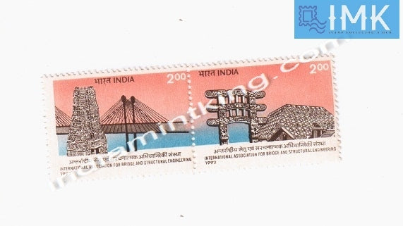 India MNH 1992 Bridges (Structural Engineering)  Setenant - buy online Indian stamps philately - myindiamint.com