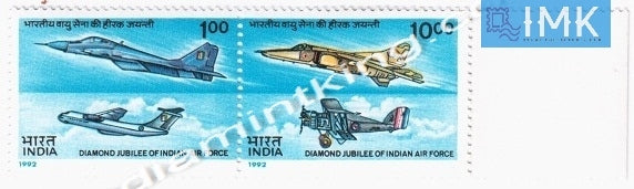 India MNH 1992 Air Force  Setenant - buy online Indian stamps philately - myindiamint.com