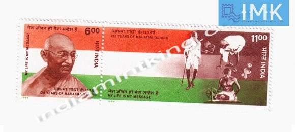 India MNH 1994 Mahatma Gandhi 125 Years  Setenant - buy online Indian stamps philately - myindiamint.com