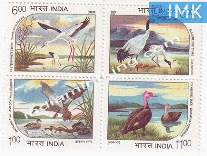 India MNH 1994 Water Birds (Withdrawn Issue)  Setenant - buy online Indian stamps philately - myindiamint.com