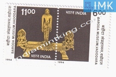 India MNH 1994 Baroda Museum (Jainism)  Setenant - buy online Indian stamps philately - myindiamint.com