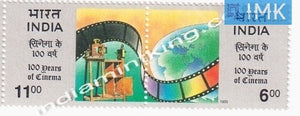 India MNH 1995 Cinema 100 Years  Setenant - buy online Indian stamps philately - myindiamint.com