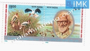 India MNH 1996 Salim Ali  Setenant - buy online Indian stamps philately - myindiamint.com