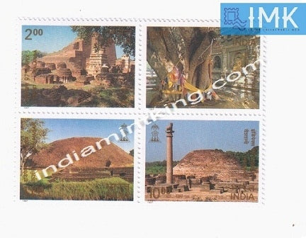India MNH 1997 Buddhist Cultural Sites  Setenant - buy online Indian stamps philately - myindiamint.com