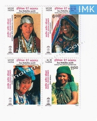 India MNH 1997 Rural Women Costumes  Setenant - buy online Indian stamps philately - myindiamint.com