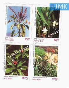 India MNH 1997 Medicinal Plants  Setenant - buy online Indian stamps philately - myindiamint.com