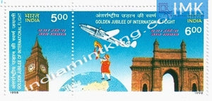 India MNH 1998 Air India International Services  Setenant - buy online Indian stamps philately - myindiamint.com