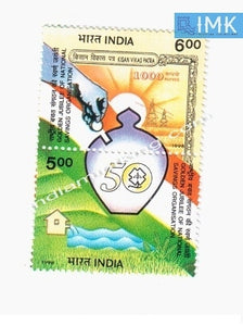 India MNH 1998 National Savings  Setenant - buy online Indian stamps philately - myindiamint.com