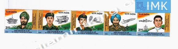 India MNH 2000 Gallantry Award Winners  Setenant - buy online Indian stamps philately - myindiamint.com