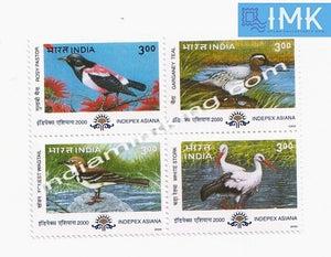 India MNH 2000 Migratory Birds (Block Setenant)  Setenant - buy online Indian stamps philately - myindiamint.com
