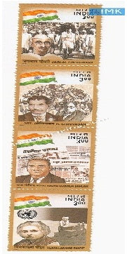 India MNH 2000 Political Leaders (Vertical Setenant)  Setenant - buy online Indian stamps philately - myindiamint.com