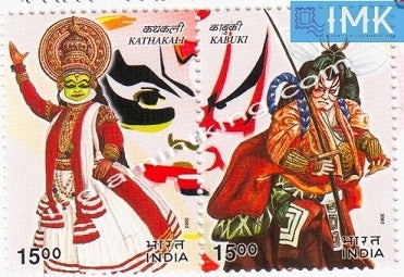 India MNH 2002 Joint Issue Indo-Japan  Setenant - buy online Indian stamps philately - myindiamint.com