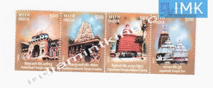 India MNH 2003 Temple Architecture  Setenant - buy online Indian stamps philately - myindiamint.com