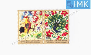 India MNH 2003 Joint Issue Indo-France  Setenant - buy online Indian stamps philately - myindiamint.com