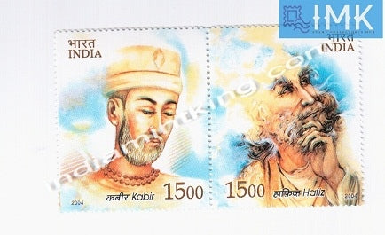 India MNH 2004 Kabir-Hafiz Indo-Iran Joint Issue  Setenant - buy online Indian stamps philately - myindiamint.com