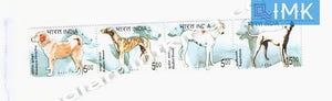 India MNH 2005 Breeds Of Dogs In India MNH  Setenant - buy online Indian stamps philately - myindiamint.com