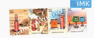 India MNH 2005 Letter Box  Setenant - buy online Indian stamps philately - myindiamint.com