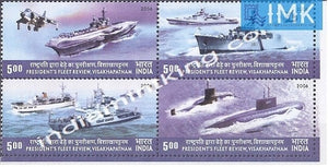 India MNH 2006 Presidents Fleet Review (Normal Setenant)  Setenant - buy online Indian stamps philately - myindiamint.com